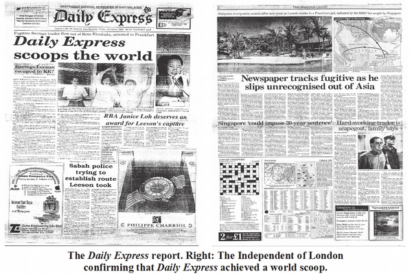 Express likely pulled off world's last great scoop | Daily