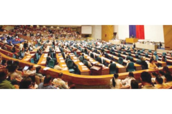 P4 1t budget refiled in House, no insertion | Daily Express