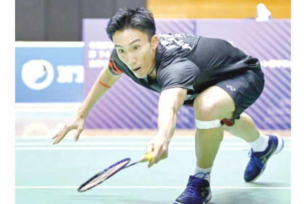 Momota to miss Thailand Open   Daily Express Online ...